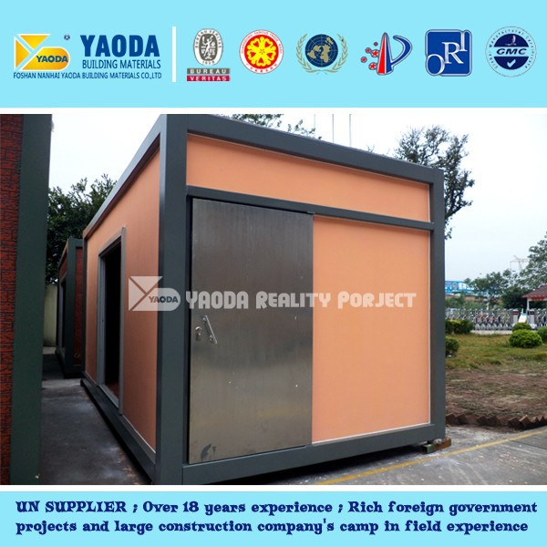 prefab container homes china  photo - 1